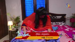 Nenu Sailaja | Promo | 14th August 2019 | ETV Plus
