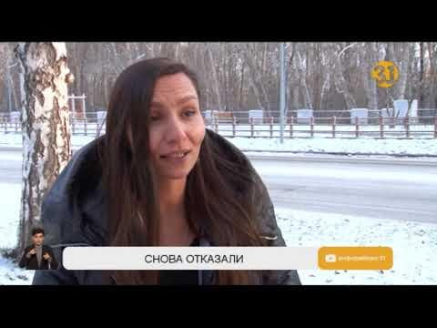 В Усть-Каменогорске эко-активисты пытаются добиться разрешения на митинг