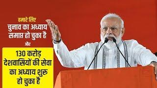 Centre will always support Andhra Pradesh& 39 s development journey PM