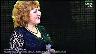 Бәширә Насыйрова. Урманнарда алан