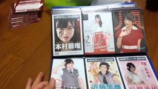 AKB48 乃木坂 生写真提供 途中できれます  2015.9.8 thumbnail