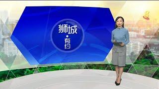 新元隔夜利率2024年底取代新元银行同业拆息率 - YouTube
