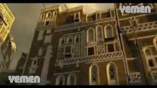Video sana'a yemen صنعاء اليمن - فيديو كليب 2009 download MP3, 3GP, MP4, WEBM, AVI, FLV Agustus 2018