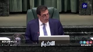 مجلس النواب يناقش قانون الملكية العقارية ببطء ملحوظ  (27-2-2019)