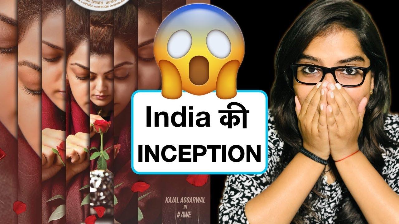 Download Awe (Antaryudh) Movie Explained In Hindi | Deeksha Sharma