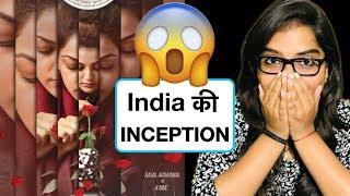 Awe (Antaryudh) Movie Explained In Hindi | Deeksha Sharma