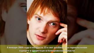 Бурковский, Андрей Владимирович - Семья