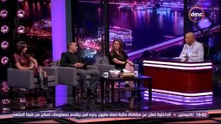 محمود عبد المغني: