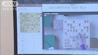 将棋界も感染防止・・・AIが対局の記録係 初の公式戦(20/05/16)