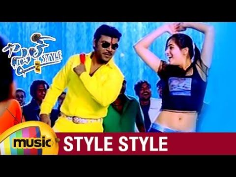 Style Style Full Video Song | Style Telugu Movie Songs | Lawrence | Navneet Kaur | Mango Music