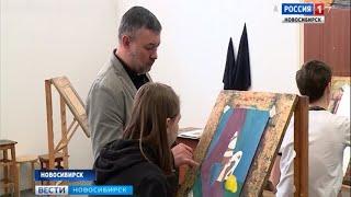 Авторские уроки для школьников проведут новосибирские художники в Сочи