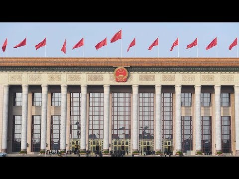 Download Youtube: The Resolution of the 19th CPC on the Report on the Work of the CCDI was passed