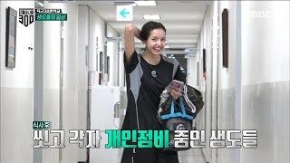 [HOT] The worm appeared!,진짜 사나이 300 20181102