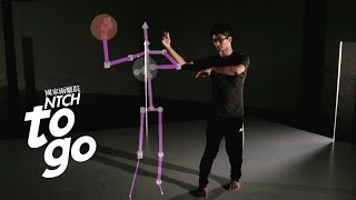編舞家要怎麼編舞 x 謝杰樺 What is Choreography【NTCH togo】