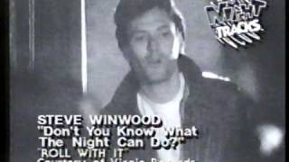Steve Winwood - Don