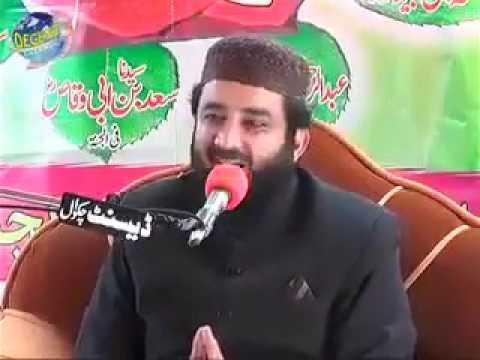 Sifaat e Mustafa ﷺ - Qazi Mutee Ullah sahb