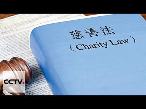 China's first charity law went into effect in September