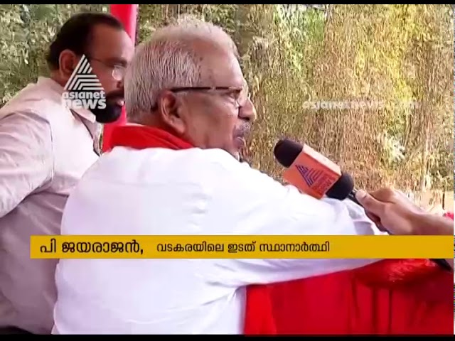 Vadakara LDF candidate P Jayarajan's roadshow | കൊട്ടിക്കലാശം
