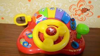Видео обзоры игрушек - Обучающая игрушка Автотренажер