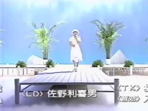 高橋由美子 コートダジュールで逢いましょう