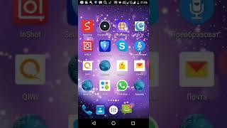 Как покупать приложения в App Store с помощью Qiwi