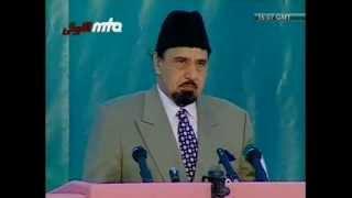 The Teachings of Islam Regarding Blasphemy