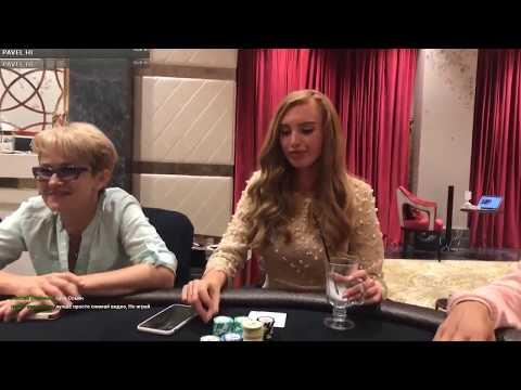 Играю в покер в Казино Сочи 🃏 | Турнир не Poker Star's ♥️