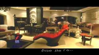 Shabana Group - شبانة جروب