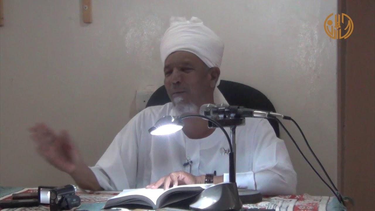 مراقبة الله ملاحق رمضان 4