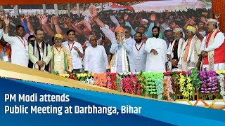 PM Modi attends Public Meeting at Darbhanga, Bihar