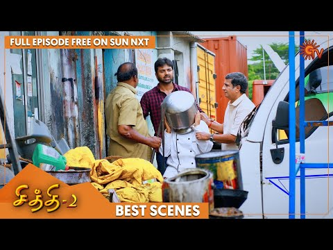 Chithi 2 - Best Scenes | Full EP free on SUN NXT | 15 Sep 2021 | Sun TV | Tamil Serial