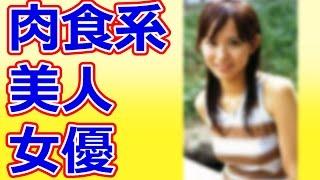 「恋仲」市川由衣は肉食系女子だった https://youtu.be/RY7MPHwPygY ▽恋...