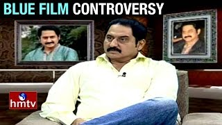 Actor Suman Speaks about His Blue Film Controversy | Dark Shade | Prasthanam | HMTV
