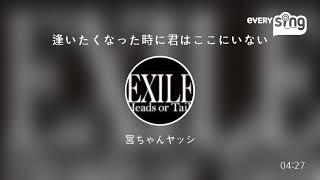 Singer : 宮ちゃんヤッシ Title : 逢いたくなった時に君はここにいない ...