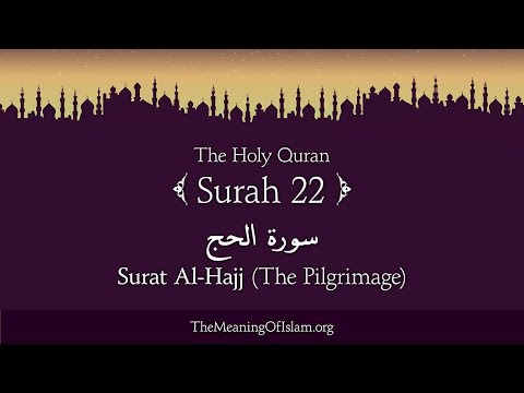 Quran: 22. Surah Al Hajj (The Pilgrimage): Arabic and English translation