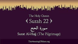 Quran: 22. Surah Al Hajj (The Pilgrimage): Arabic and English translation