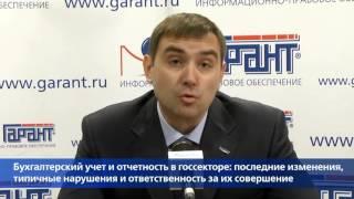 видео Методические основы экономики государственного и муниципального сектора