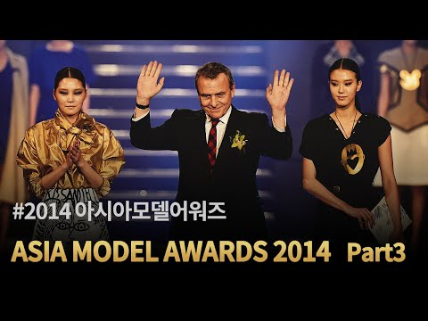 2014 Asia Model Festival Asia Model Awards part.3