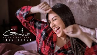 Hind Ziadi - Café Gamma (EXCLUSIVE Music Video) | هند زيادي - قهوة غاما (فيديو كليب حصري)
