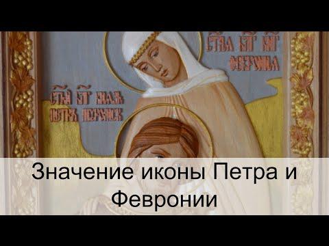 ИКОНЫ БОЖИЕЙ МАТЕРИ В ЖИТИЯХ СВЯТЫХ ч  2 Видео содержит более 80 изображений икон Святых