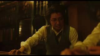『人間失格 太宰治と3人の女たち』藤原竜也×小栗旬本編映像