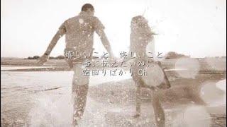 Happiness - シェネル(フル)   Nanami Nanami aoyama.