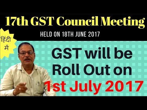 GST Updates | 17th GST Council Meeting | Relaxation in return | Hotel bill | Eway Bill | Lotteries |