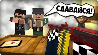 Вторая Мировая Война [ЧАСТЬ 26] Call of duty в Майнкрафт! - (Minecraft - Сериал)