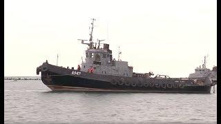 Украинские корабли покидают Керчь. Буксировка украинских военных кораблей