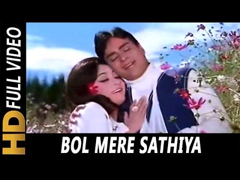Bol Mere Sathiya | Lata Mangeshkar, Mohammed Rafi | Lalkaar 1972 Songs | Rajendra Kumar, Mala Sinha