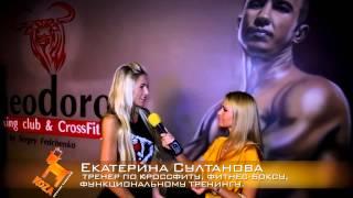 Theodoros BoxingClub&CrossFit bySergey Fedchenko. Годовщина клуба. «Белые воротнички» в ринге»