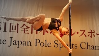 JAPAN POLE SPORTS CHAMPIONSHIPS - 2nd Runner Up HARUNA MTSUNAMI