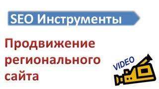 видео Разница между SEO, SMM и SMO