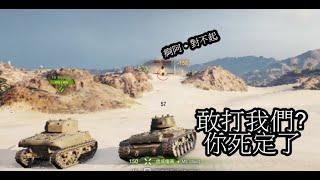 【安德羅】戰車世界日常#30/KV-1/你敢動我的隊友,你死定了 (畫質不好請見諒)